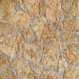 Εύκαμπτη Πέτρα | ΓΗ-1