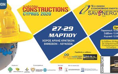 9η Έκθεση Κατασκευής Κύπρου 27-29 Μαρτίου